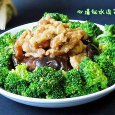 西兰花香菇烩酥肉