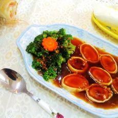 巧做杏鲍菇