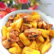 菠萝烧鸡块的做法