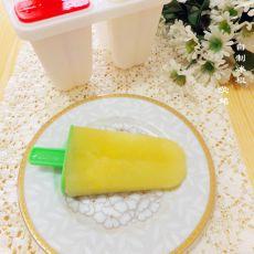 自制菠萝冰棍