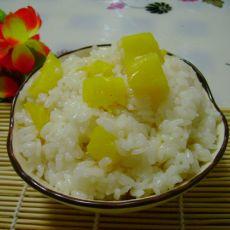 菠萝焖饭的做法