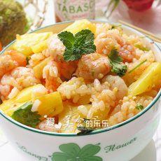酸辣菠萝鲜虾炒饭