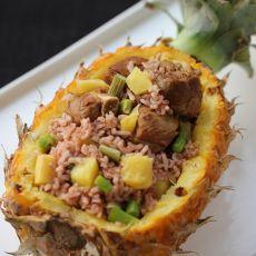 菠萝排骨饭