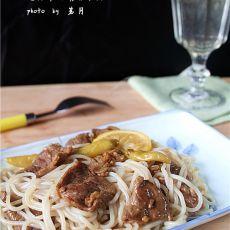 泡椒牛肉清凉米线――夏日柠香