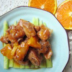 橙肉焖小排