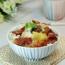 土豆腊肠蒸饭