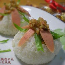 榨菜火腿糯米包
