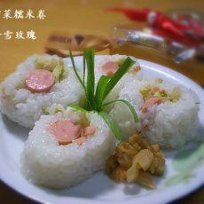 榨菜火腿糯米卷