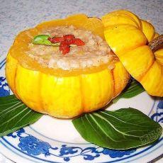 南瓜糯米盅的做法