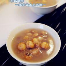 莲子花生小米粥的做法