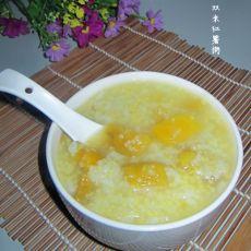 双米红薯粥的做法