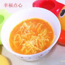 胡萝卜大虾面的做法