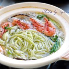 北极虾砂锅翡翠面
