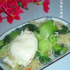 青菜鸡蛋方便面的做法