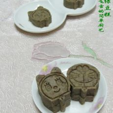桂香绿豆糕