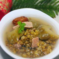凉瓜绿豆瘦肉汤