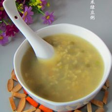糯米绿豆粥