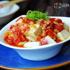 蒜蓉剁椒蒸豆腐
