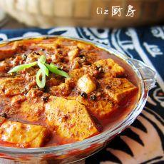 麻婆豆腐——不变的经典的做法