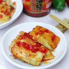 辣酱豆腐的做法