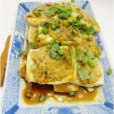 豆腐角――家乡的风味小吃的做法
