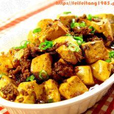 老干妈豆豉烧豆腐