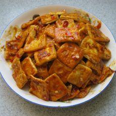 鱼香千层豆腐