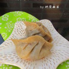 芡实薏米山药面大叶芹煎饺的做法