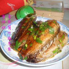 香煎酱汁福寿鱼