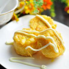 香炸甜玉米