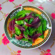 洋葱炒荷兰豆