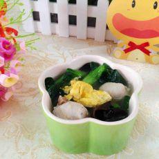青菜黑木耳肉丸汤