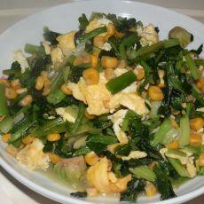 菠菜玉米粒