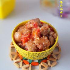 番茄烧粽子