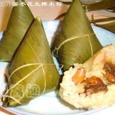 【原创首发】蜜枣花生糯米粽
