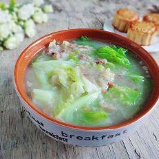 火腿月饼蔬菜汤