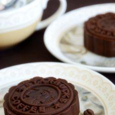摩卡咖啡月饼的做法