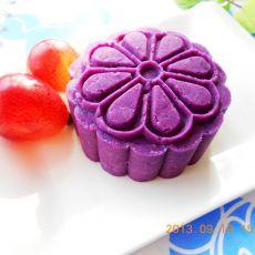紫薯鲜葡萄月饼