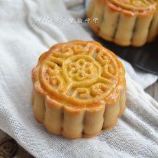 粒粒香芋月饼