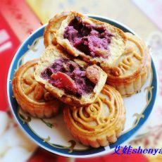 果脯奶香紫薯月饼