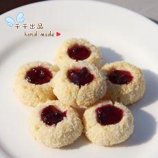 蓝莓果酱椰蓉饼干