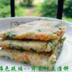 (原创首发)芹菜叶豆渣饼