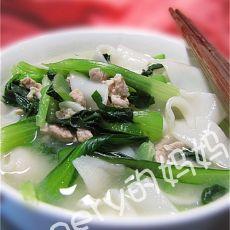 青菜牛肉煮饺子皮的做法