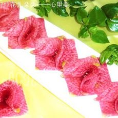 花儿朵朵心里美萝卜