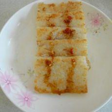 香煎萝卜糕