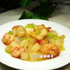 清炒萝卜虾仁