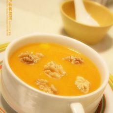 南瓜核桃浓汤