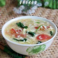 营养养胃餐---番茄面疙瘩汤