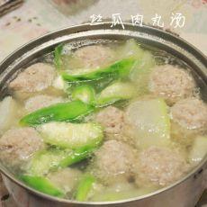双瓜肉丸汤