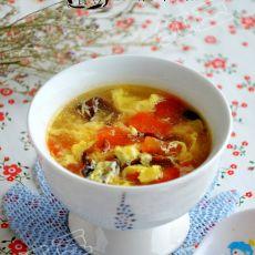 西红柿木耳鸡蛋汤